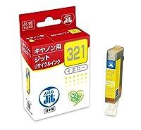 ジット 日本製 キヤノン(Canon)対応 リサイクル インクカートリッジ BCI-321Y イエロー対応 JIT-C321Y