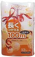 (ロングカラー)LongColor 長く使える100m 1枚巻き 12R マイルドなフルーティローズの香り