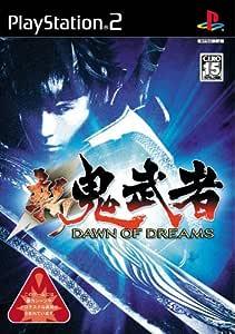 新 鬼武者 DAWN OF DREAMS