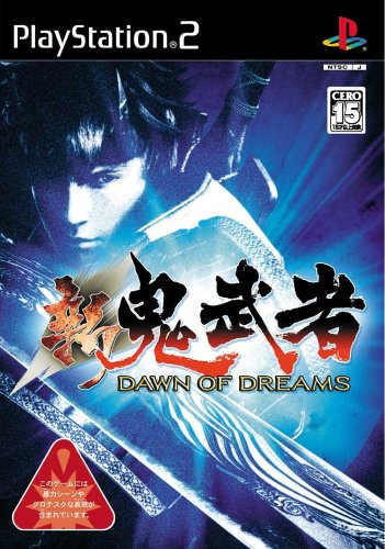新 鬼武者 DAWN OF DREAMS
