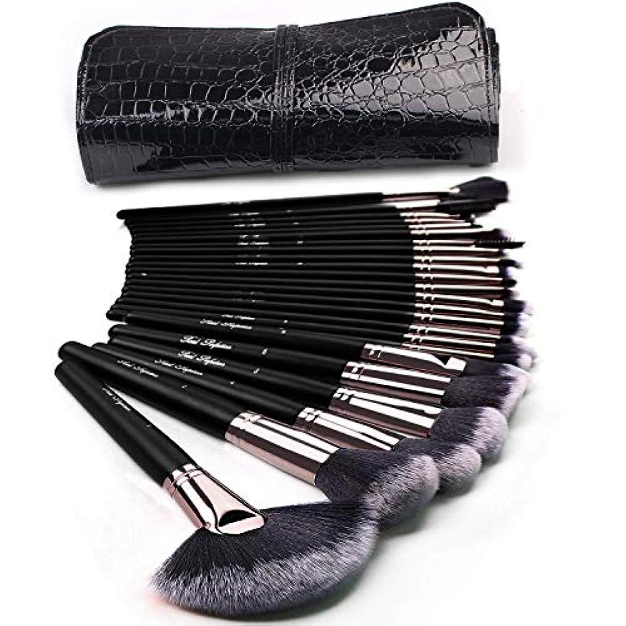 高揚した哺乳類普通のメイクブラシセット コスメブラシ 化粧筆 基本メイクアップ道具 化粧ポーチ付け 24本セット