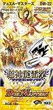 デュエルマスターズ トレーディングカードゲーム 不死鳥編第4弾 「超神龍雷撃」 ザ・ドラゴニック・ノヴァ BOX