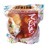 琉球郷土料理 てびち(豚足煮込み)SP 600g×10袋 MGあさひ 沖縄土産