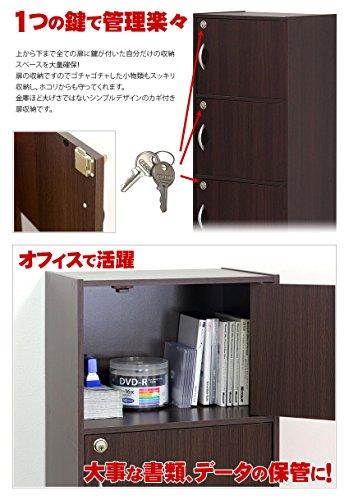 クロシオ 鍵付き3段ボックス ブラウン 幅42cm高さ87.5cm カラーボックス