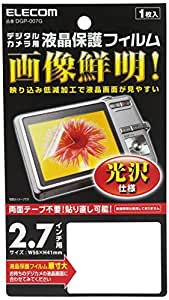 ELECOM 液晶保護フィルム デジタルカメラ ビデオカメラ用 2.7インチ 光沢 DGP-007G