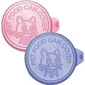 猫用ミニ缶詰のフタ