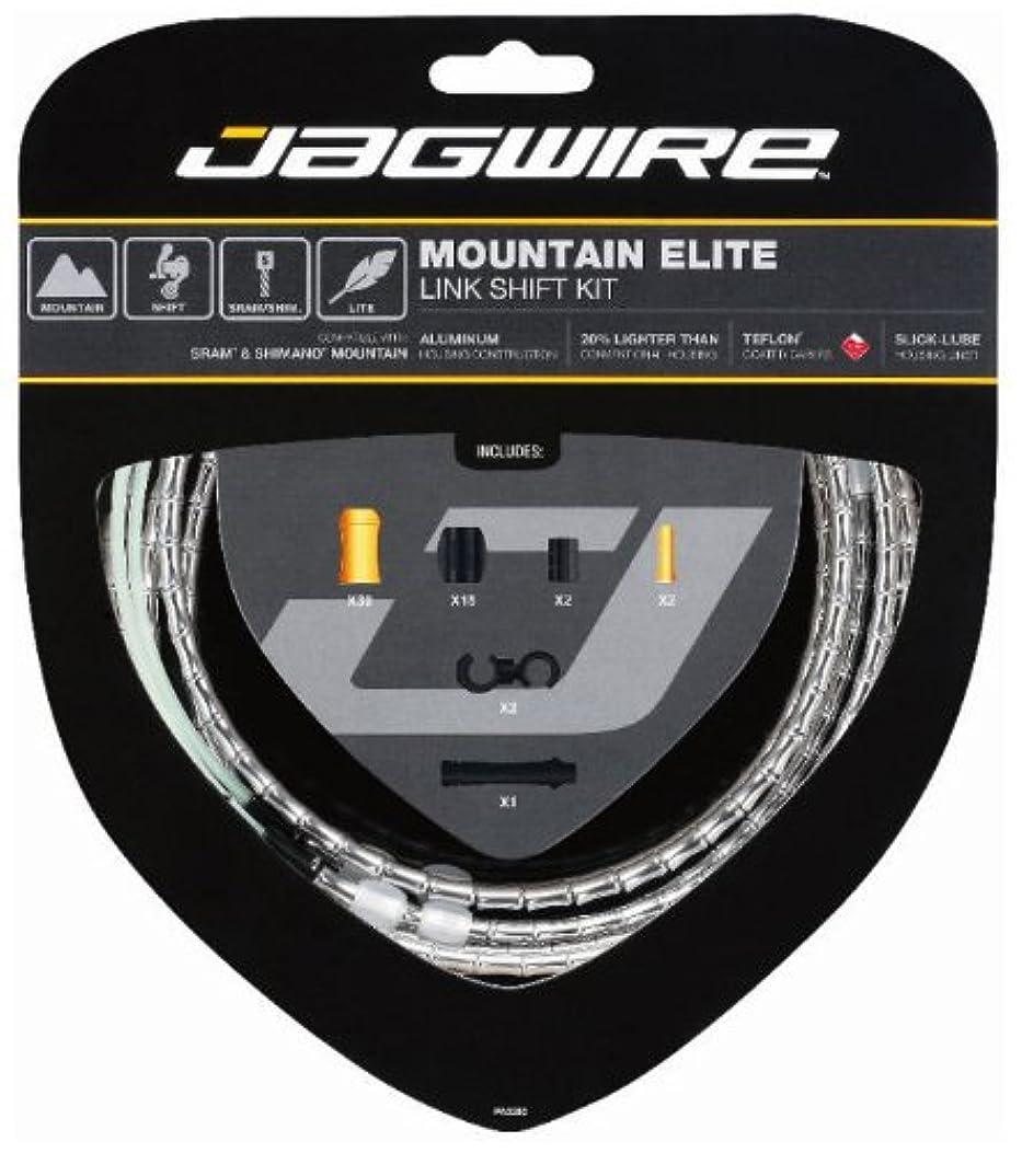 姉妹痛みリダクターJAG WIRE(ジャグワイヤー) Mountain Elite Link Shift Kit シルバー MCK551