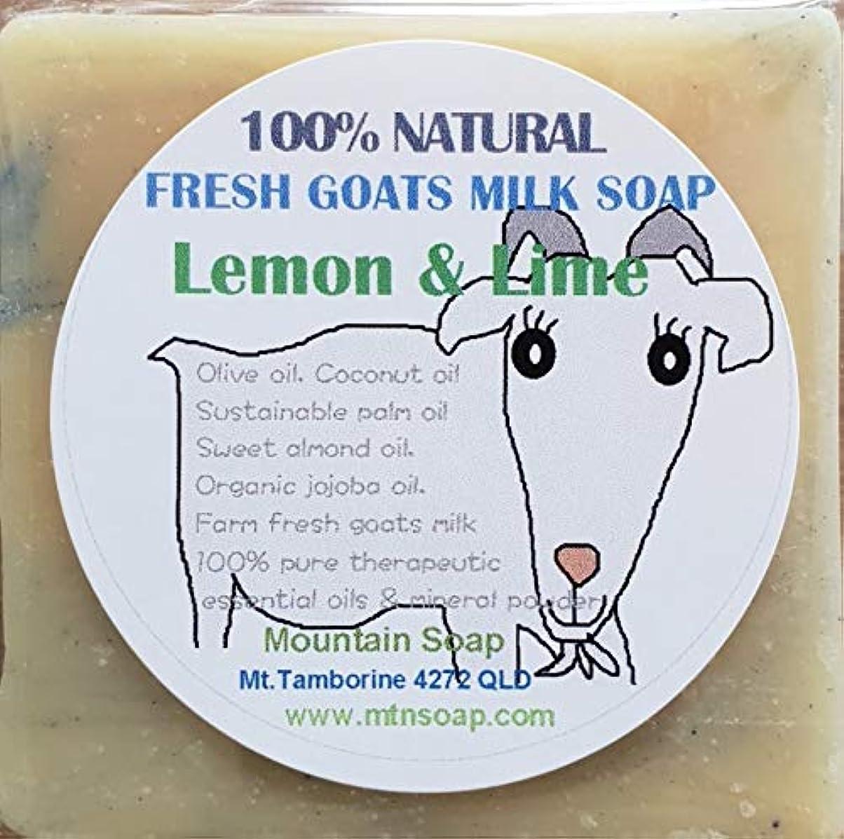 割れ目フェローシップ【Mountain Soap】マウンテンソープ 農場直送絞りたて生乳使用 ゴートミルク石鹸 レモン&ライム