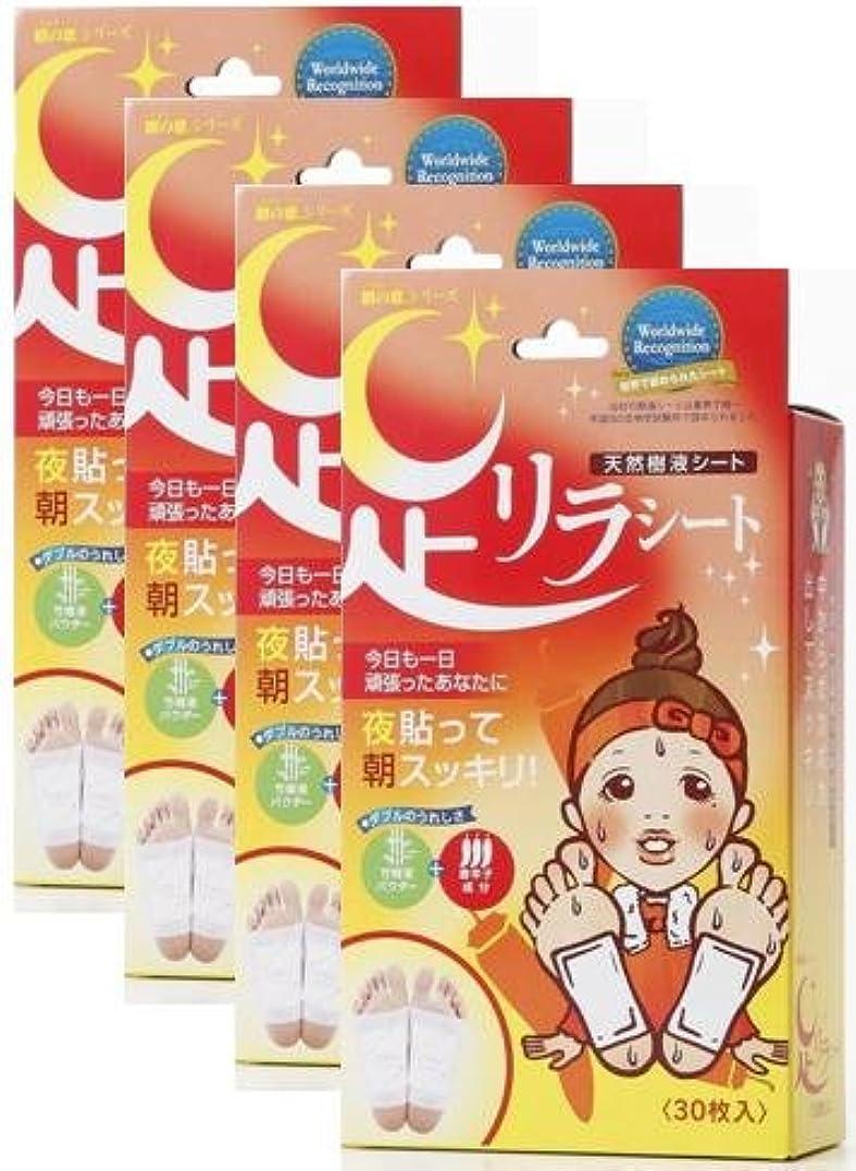 タブレット雨の渦足リラシート 唐辛子 30枚×4個セット