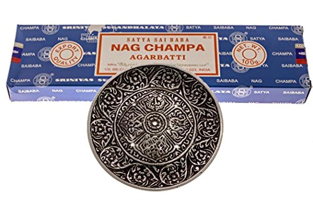 打ち上げる講義回転100グラムNag Champaバンドルwith alternative想像力Incense Burner