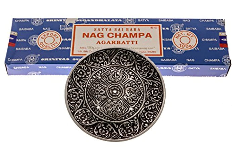 交じる作曲するアレルギー性100グラムNag Champaバンドルwith alternative想像力Incense Burner