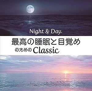 Night&Day~最高の睡眠と目覚めのためのClassic~(SHM-CD)