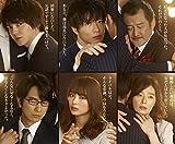 土曜ナイトドラマ「おっさんずラブ」公式ブック 画像