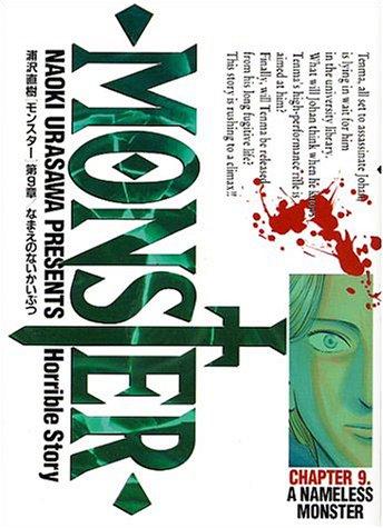 Monster (9) (ビッグコミックス)の詳細を見る