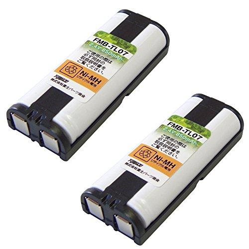パナソニック (Panasonic) コードレスホン 子機用 充電池【 KX-FAN52 / HHR-T405 同等品】 2個セット