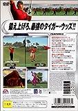 「タイガー・ウッズ PGA TOUR 2002」の関連画像