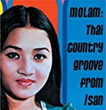 Thai Country Groove From Isan 画像