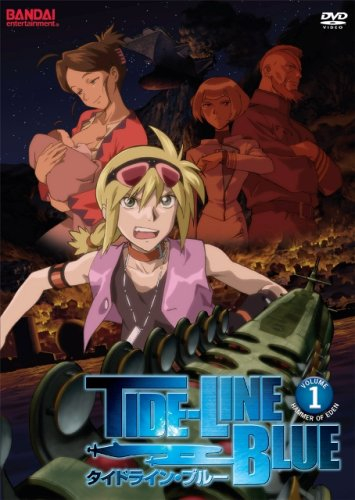Tide-Line Blue [DVD] [Import]