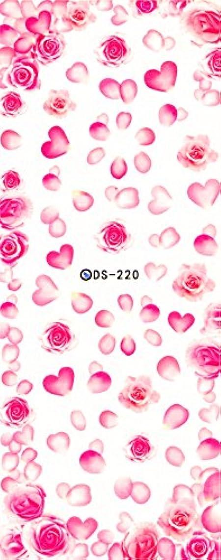 鉱夫定期的なサッカーウォーターネイルシール 花柄 選べる20種類 極薄?重ね貼りOK (08-X28)