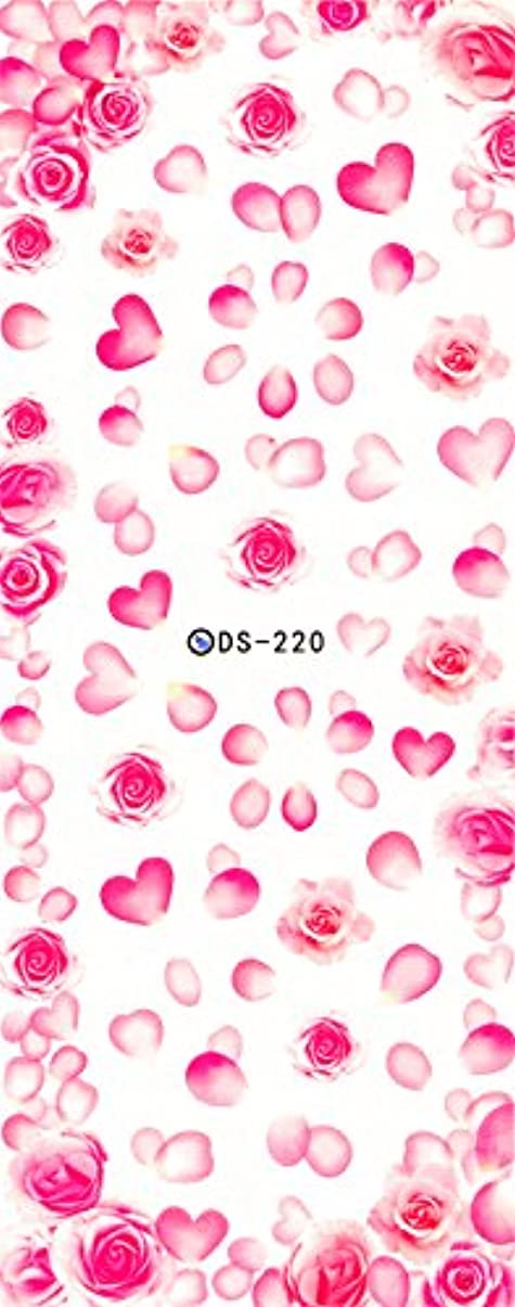 取り付け緑処方するウォーターネイルシール 花柄 選べる20種類 極薄?重ね貼りOK (08-X28)