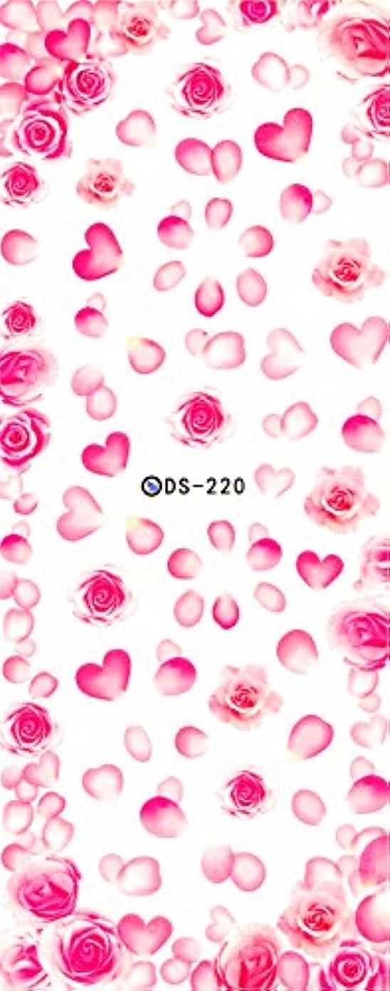 牧師バリケード好きウォーターネイルシール 花柄 選べる20種類 極薄?重ね貼りOK (08-X28)