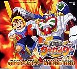 爆闘宣言ダイガンダーのアニメ画像