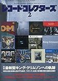 レコード・コレクターズ 2016年 02 月号 [雑誌]