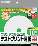 エレコム CD/DVD プリンタブルDVD用 テストプリント用紙 10枚入 EDT-DVDTEST