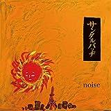 Noise - EP