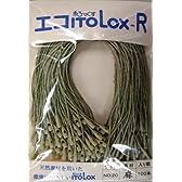 糸LOX-R №20 麻 100本