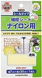 KAWAGUCHI ナイロン用 補修シート シールタイプ 幅7×長さ30cm 透明 93-048 カワグチ (KAWAGUCHI) KAWAGUCHI(カワグチ) 93048