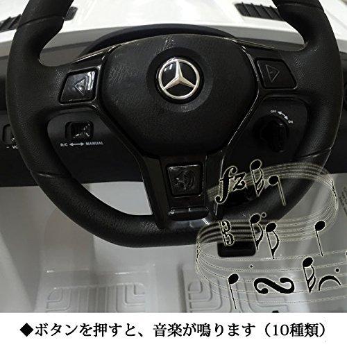 メルセデス・ベンツ公認 SLS AMG 電動乗用車/ 親子で遊べる 乗れるラジコンカー