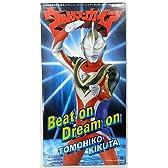 ウルトラマンガイアエンディングテーマ Beat on Dream on