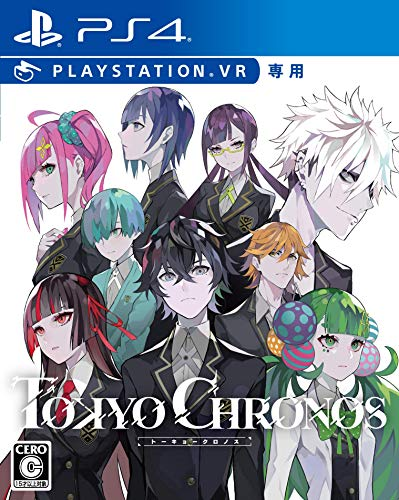 MyDearest株式会社 TOKYO CHRONOS B07SLC5RHQ 1枚目