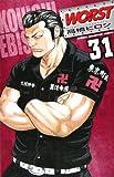 WORST(ワースト) 31 (少年チャンピオン・コミックス)