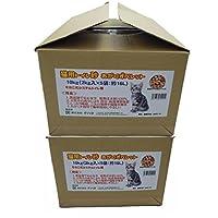 ケース販売 猫砂 おがくずペレット 20kg (2kg入×5袋×2箱) 小分け包装 使いやすい2kg 持ち運び楽ちん