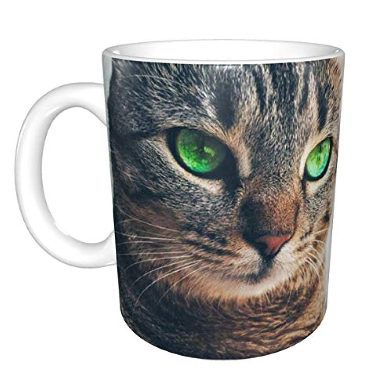 餌コモランマじゃない猫 猫柄 動物 マグカップ コーヒーカップ セラミック 陶器 旅マグ 330ml カップ ホワイト 白 熱に強い 軽量 使い勝 手良い 水筒 男女兼用 プレゼント