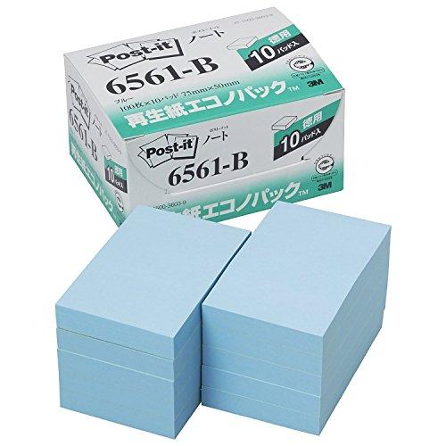 ポスト・イット ふせん ノート 75x50mm 100枚x10個 ブルー 6561-B