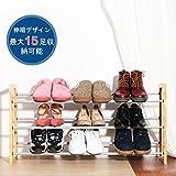 シューズラック 靴箱 HOMEMAXS 伸縮式 下駄箱 玄関収納 シューズボックス 靴入れ 斜め置き 組立式 3段式