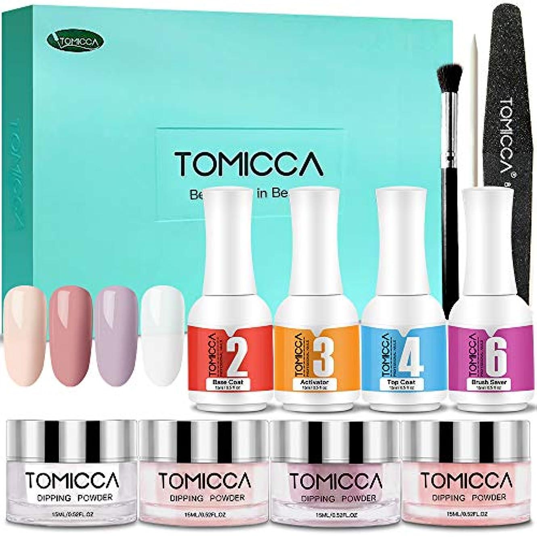 TOMICCA パウダーマニキュア ネイルパウダー 4色セット 15g UV*LED ライト不要 初心者適用 色付け簡単 人気 アメリカ流行 (ピンク)