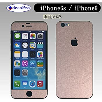 33230a24be サービス価格 iPhone6s iPhone6 両面のみ スキンシール◇decopro デコシート 携帯保護シール◇