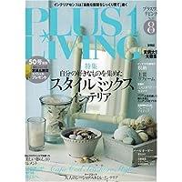 PLUS1 LIVING (プラスワン リビング) 2007年 08月号 [雑誌]