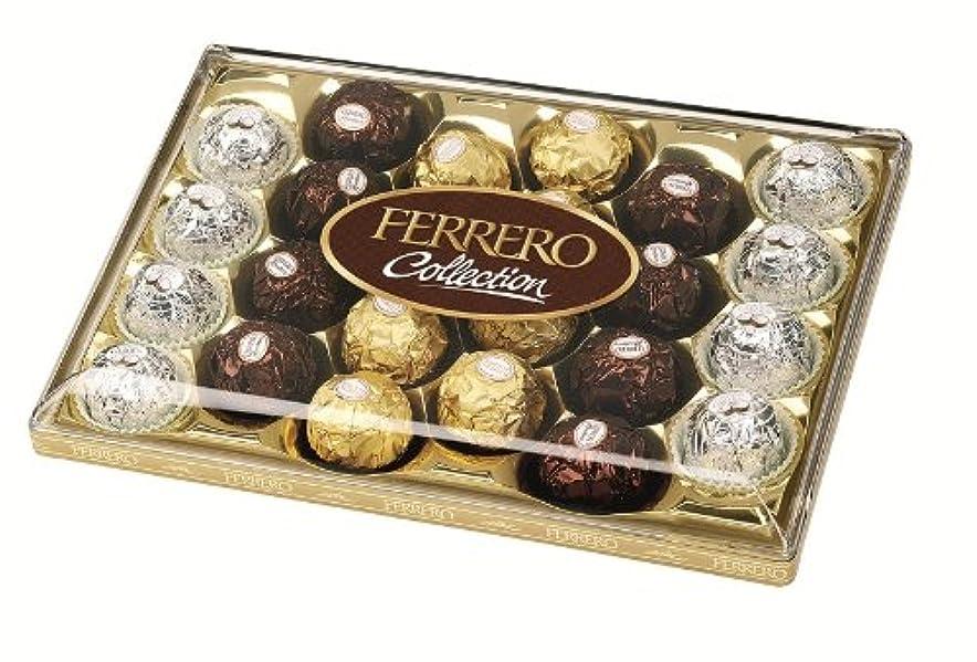 擁するリル歯フェレロ コレクション T-24 チョコレート 24粒