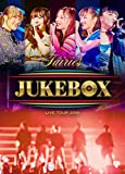 フェアリーズ LIVE TOUR 2018 〜JUKEBOX〜
