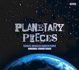 SONIC WORLD ADVENTURE Original Soundtrack「Planetary Pieces」 画像