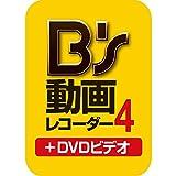 DVD、ブルーレイ,コピーソフト、 B