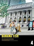 BANANA FISH Blu-ray Disc BOX 4(完...[Blu-ray/ブルーレイ]