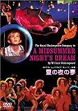 夏の夜の夢 [DVD] 画像