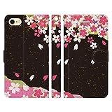 ヴァルバロッサ [iPhone7専用 手帳型 スマホケース カバー] 和柄 花柄 着物柄 桜 花びら