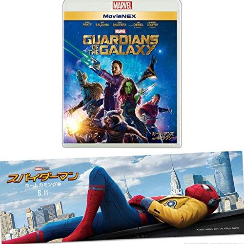 【早期購入特典あり】ガーディアンズ・オブ・ギャラクシー MovieNEX [ブルーレイ+DVD+デジタルコピー(クラウド対応)+MovieNEXワールド] [Blu-ray] スパイダーマン バンパーステッカー付き